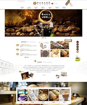 咖啡店网站PSD模板