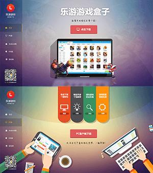 游戏网站桌面风格网站PSD模板