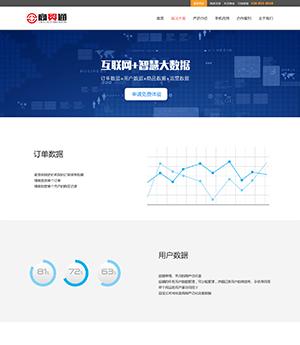 简洁的互联网公司PSD模板