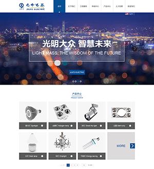电器生产厂网站PSD模板