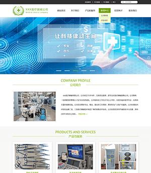 绿色医疗器械公司网站PSD模板