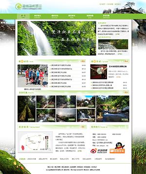 绿色风景区景点网站PSD模板
