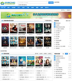 电影网站PHP源码,带一键采集