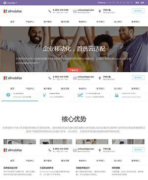 基于amazeui的响应式基于amazeui的响应式企业网站模板