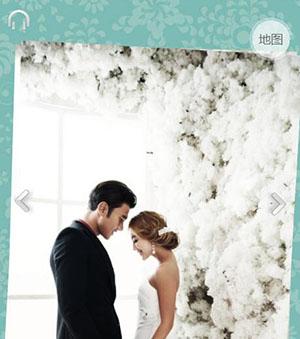 个性婚礼网站手机站html模