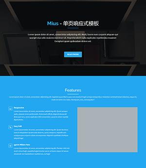企业网站单页响应式html模