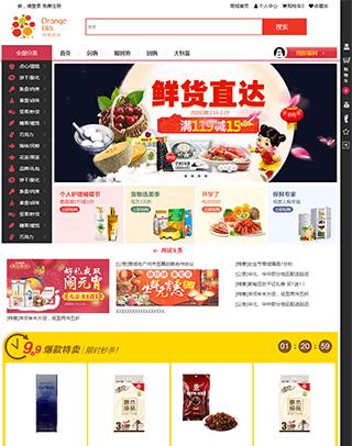 红色美食商城响应式html模