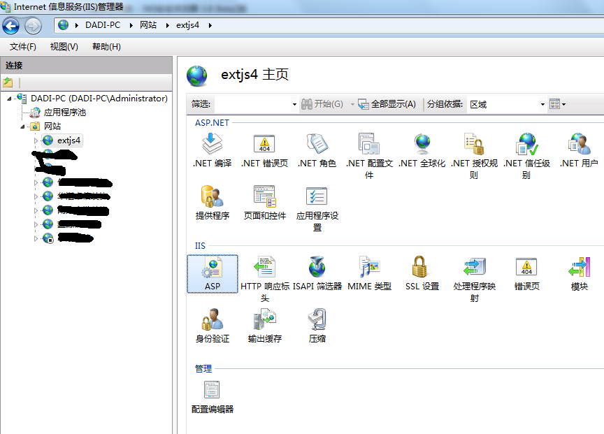 解决IIS7中出现An error occurred on the server when processing the