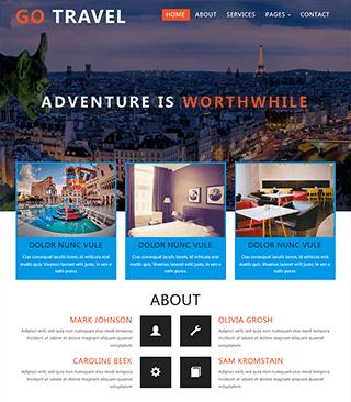 旅游网站响应式静态网页模板