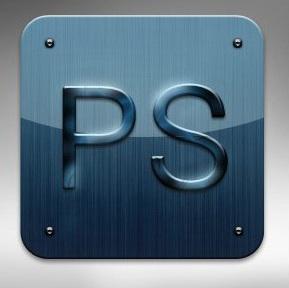 ps逼真的金属质感图标设计制作教程