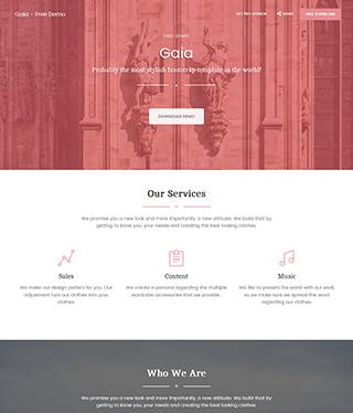 Gaia粉红色响应式网页模板