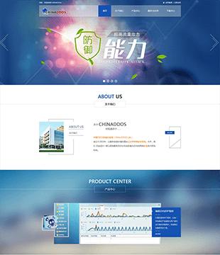蓝色互联网公司PSD模板