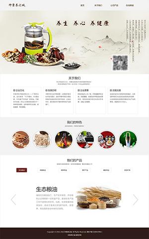 养生食品生产公司网站PSD模板