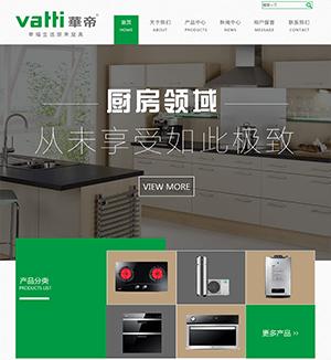 厨房厨具生产企业网站PSD模板