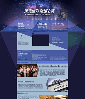 三角形风格PSD网页模板
