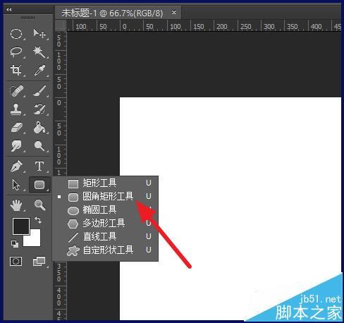 ps圆角矩形工具画好之后,如果修改圆角大小