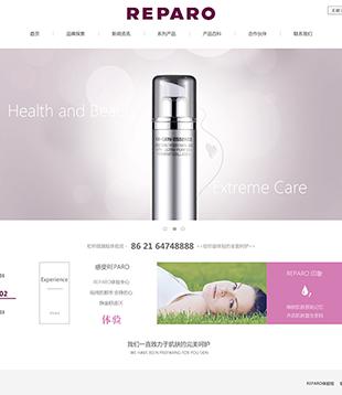 粉红色化妆品网站PSD模板