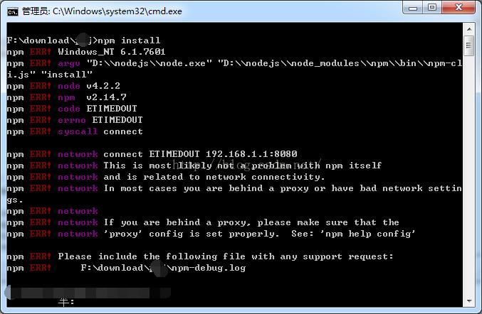 npm install时报错 npm ERR!Windows_NT 6.1.7601