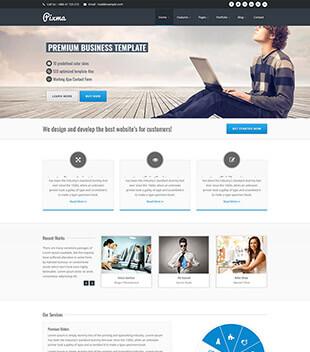 响应式设计公司网站html模板