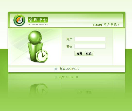 绿色框架结构CMS、OA后台html模板
