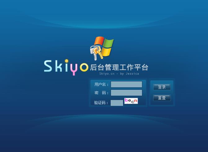 深蓝色Skiyo网站后台管理html模板