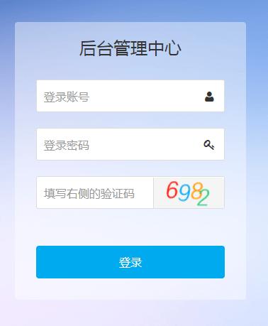 简洁的蓝色网站后台管理html模板
