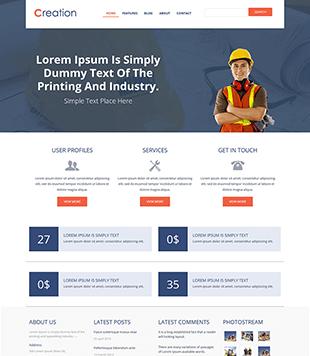 楼房图纸设计公司企业网站模板