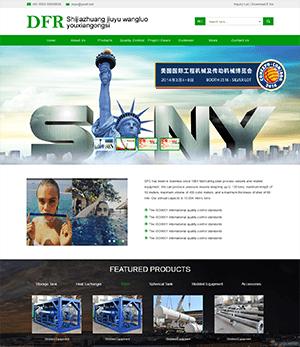 机械制造公司网站html模板