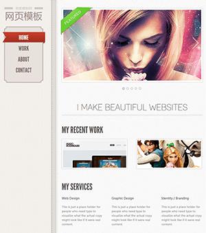 书签页效果个人博客html