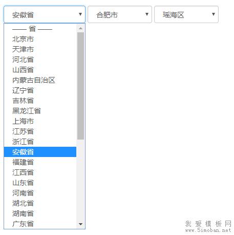jQuery中国省市区三级联动