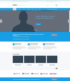 蓝色响应式企业网站html模