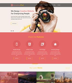 粉红色摄影公司网站html模