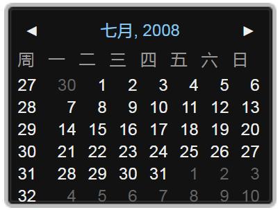 黑色扁平化日期选择插件