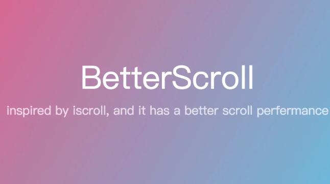 移动端滚动插件better-scr