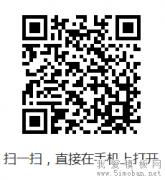 html5在手机端调用摄像头拍照和选择手机相册