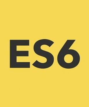 重新认识ES6中的语法糖