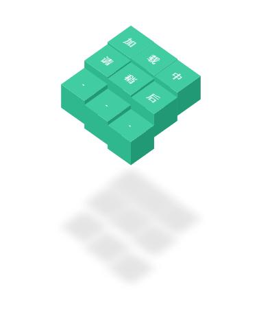 多个立方体上下晃动效果