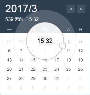 多功能jQuery日期时间插件
