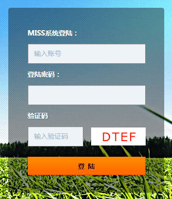 清新网站登录界面html模板