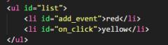 addEventListener绑定click和直接写onclick的区别