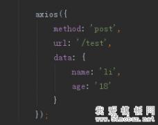 使用URLSearchParams处理axios发送的数据