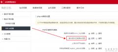 阿里云虚拟主机和服务器解决:PHP程序访问报错Warning: Cannot modify header informa
