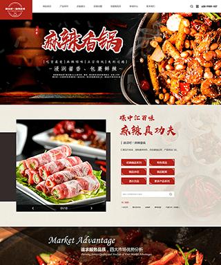 火锅美食网站PSD模板