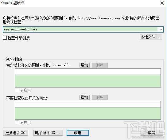 网站死链接检测工具Xenu中文绿色版1.3.8下载