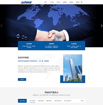 智能机械设备制造公司网站html模板