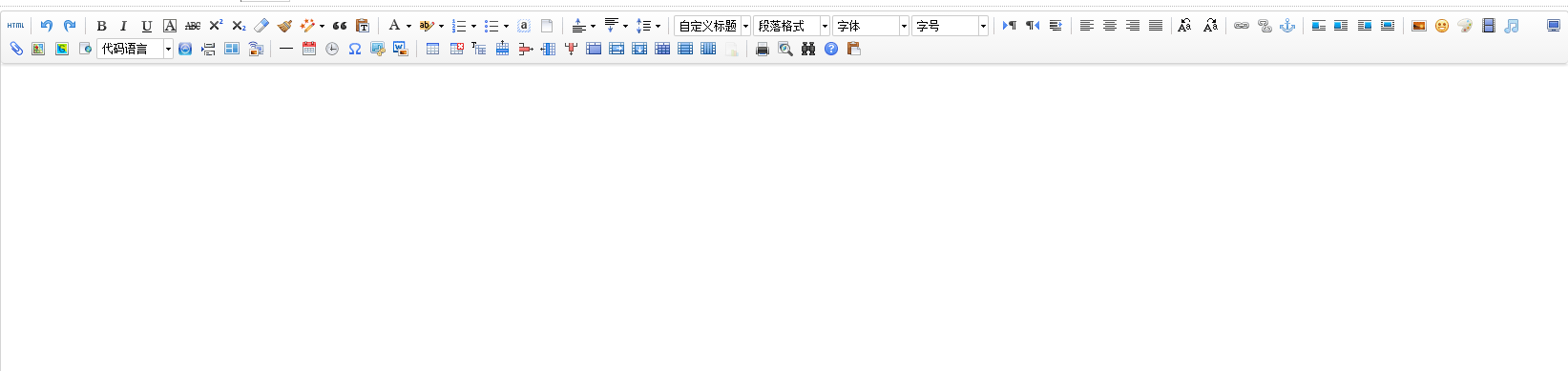 将DedeCMS默认的CKeditor换成百度编辑器Ueditor1.3.6