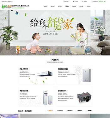机电工程公司网站HTML模板