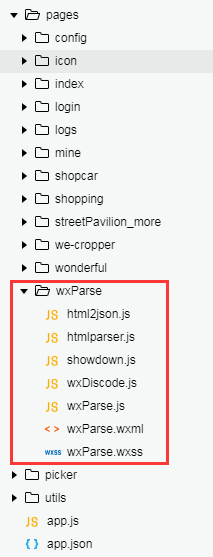 小程序解析html——wxParse使用详解