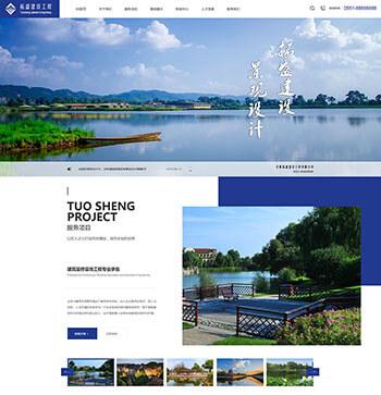 建筑工程公司网站PSD模板