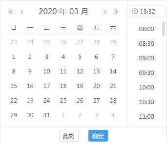wui-date.js 一款基于angular的好看日历选择插件